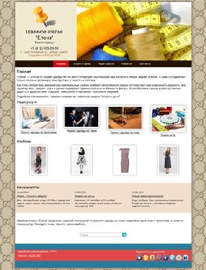 Сайт мастера по росписи по шелку