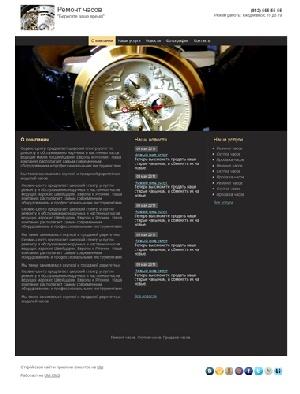 Сайт специалиста по эзотерике