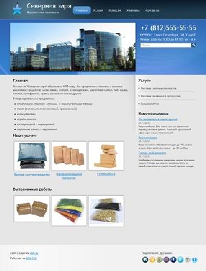 Сайт по возврату комиссии по кредитам