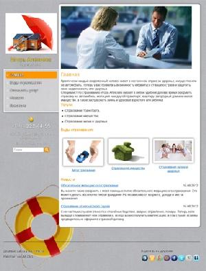 Сайт бизнес тренера