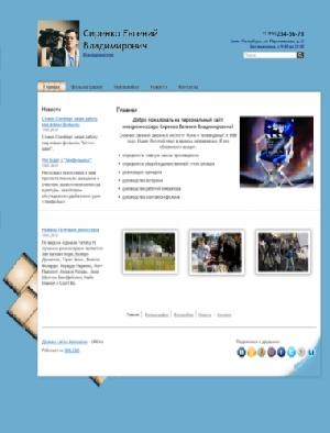 Сайт специалиста по ремонту оборудования для боулинга
