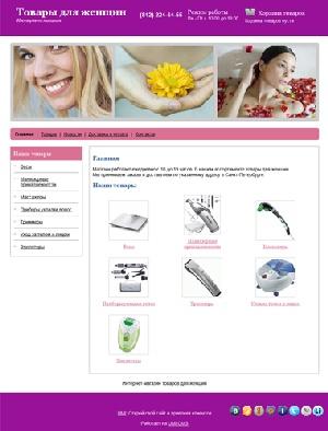 Петарды в Житомире Сравнить цены, купить потребительские