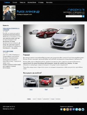 Сайт мастера по облицовке
