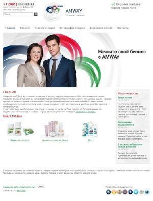 Интернет-магазин автомагнитол и автоакустики
