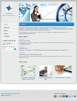 Сайт по помощи в организации свадеб